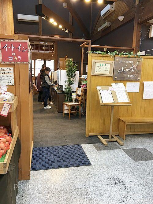 志布志の道の駅松山バイキング