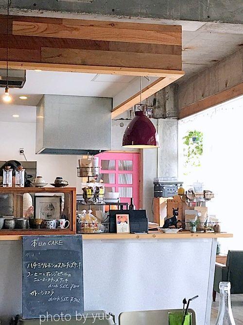 maeals&grind/DriveInnカフェ