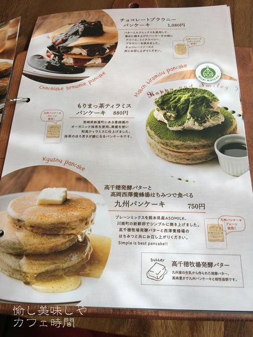 九州パンケーキ本店のパンケーキメニュー