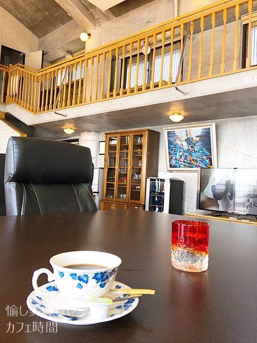 リゾートホテル財宝別荘のコーヒー