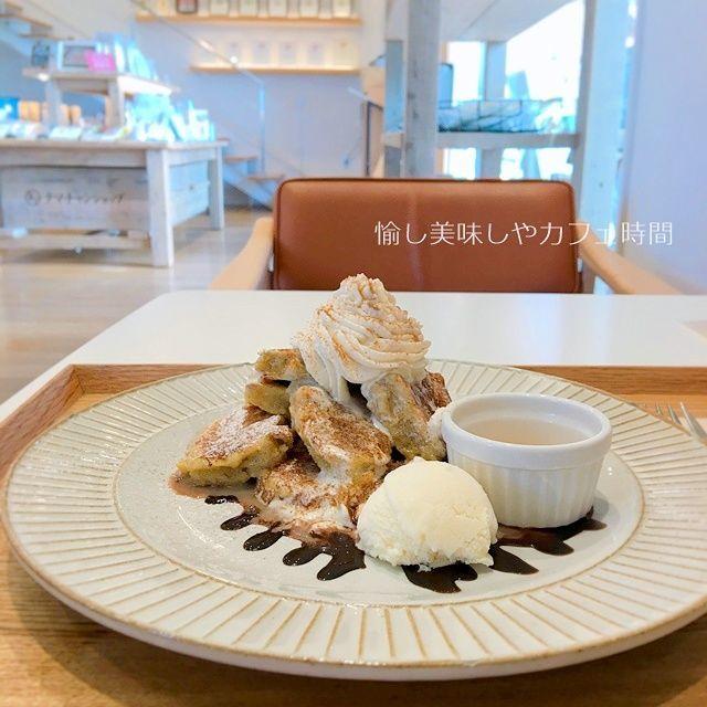 九州パンケーキのしあわせフレンチトースト
