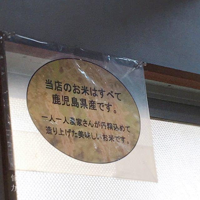 かつ太郎のお店