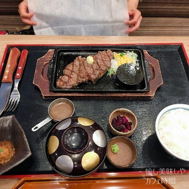 寿司和食なかむらのステーキ定食