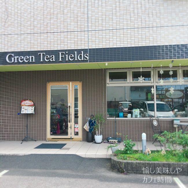 Green Tea Fielsに行った感想
