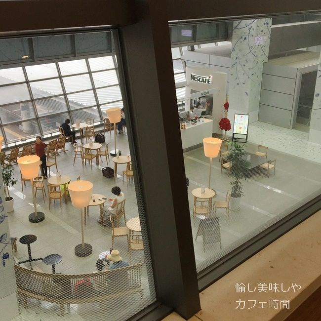 博多阪急の丸福珈琲店