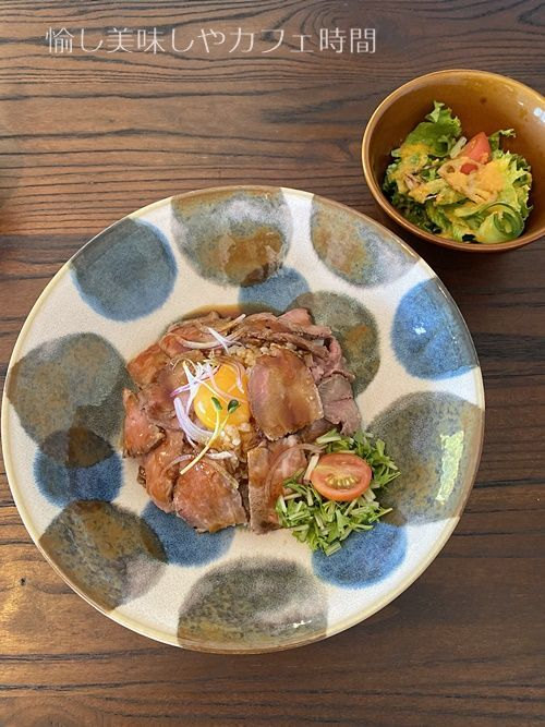 Dazzle cafe standのローストビーフ丼