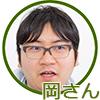 f:id:pinq4387:20160317155752j:plain