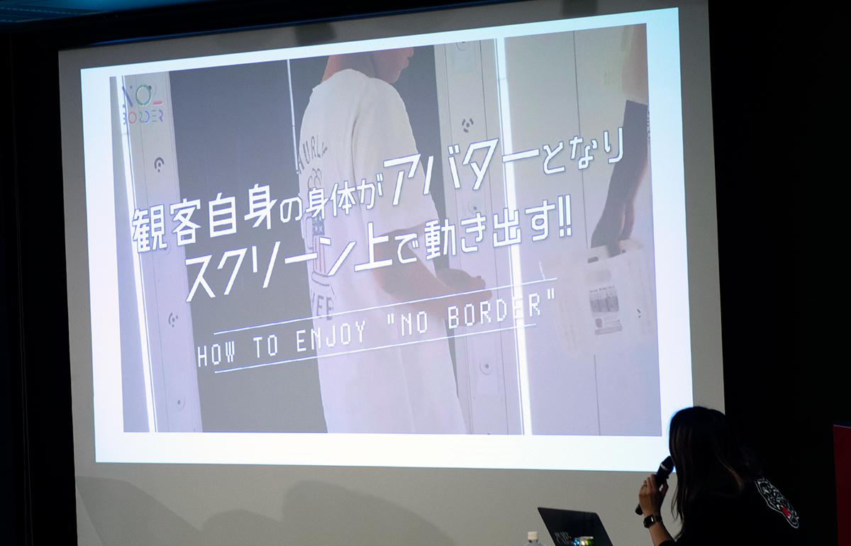 日本テレビ土屋敏男×バスキュール朴正義