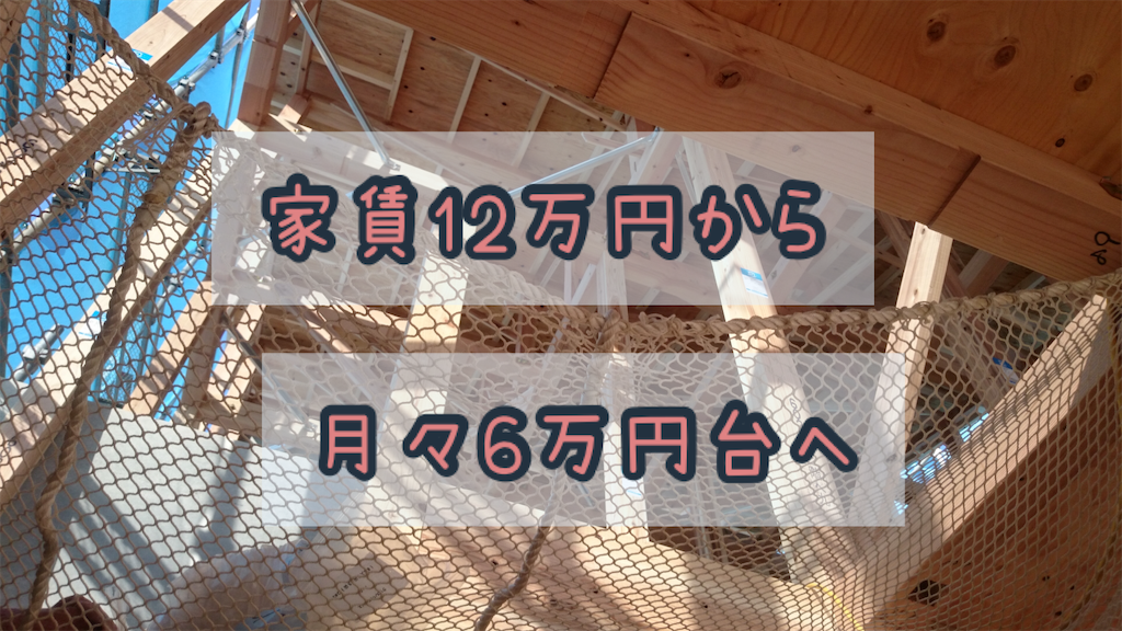 f:id:pinsto:20191011011158p:image