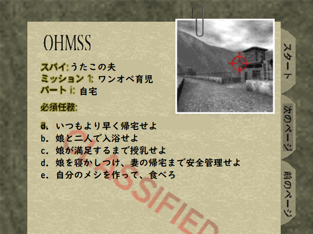 f:id:pinyveful:20181122204558p:plain