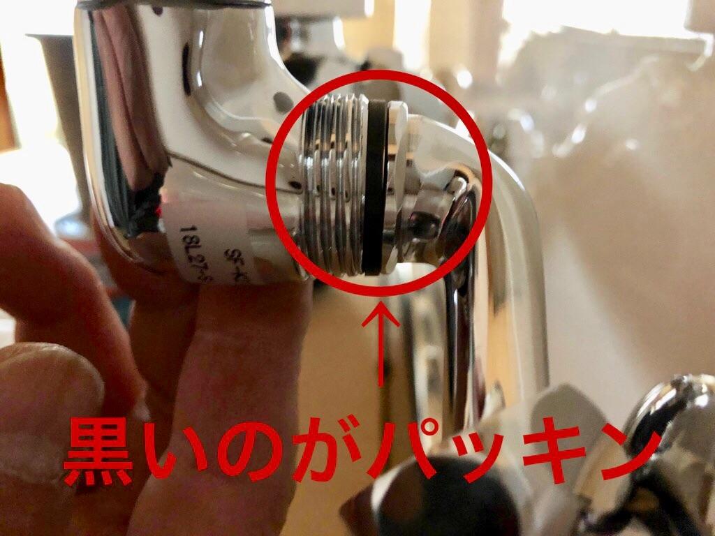 f:id:pipefitter-sin:20190430004248j:image