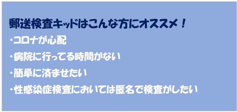 f:id:pipi-diary:20210127125813p:plain