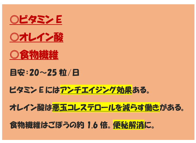 f:id:pipi-diary:20210204165604p:plain