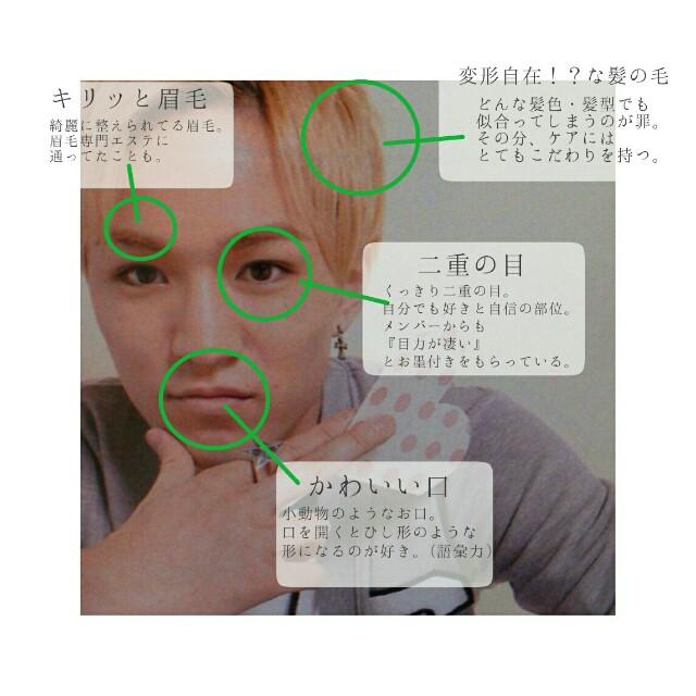 f:id:pipipi5:20170826090616j:image