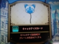 20121029230609