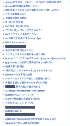 f:id:pira_nino:20200401224211p:plain