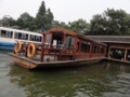 西湖遊覧船