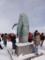 標高4506メートル