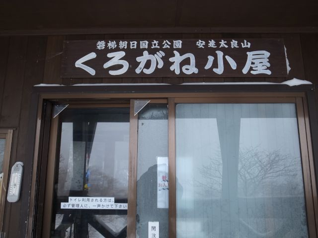 f:id:piro-yu:20170108130920j:plain
