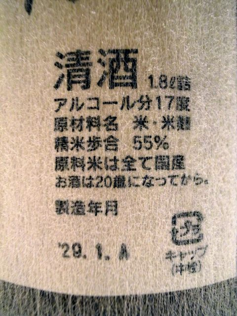 f:id:piro-yu:20170120212248j:plain