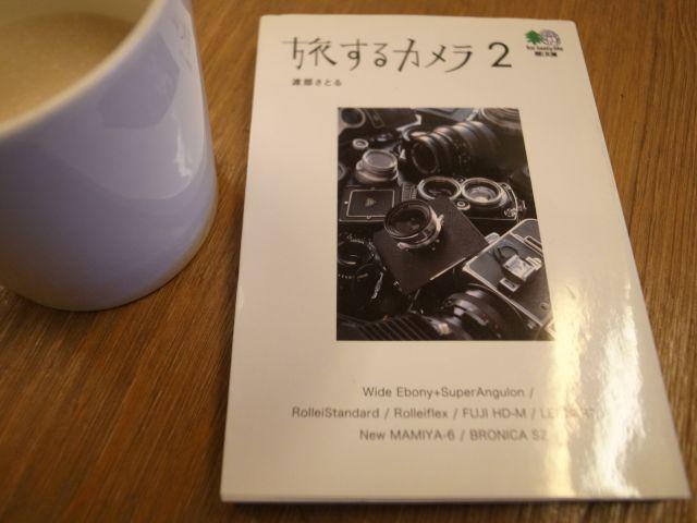 f:id:piro-yu:20170215232425j:plain