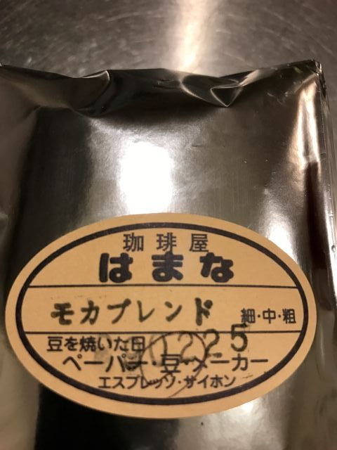 f:id:piro-yu:20170306235358j:plain