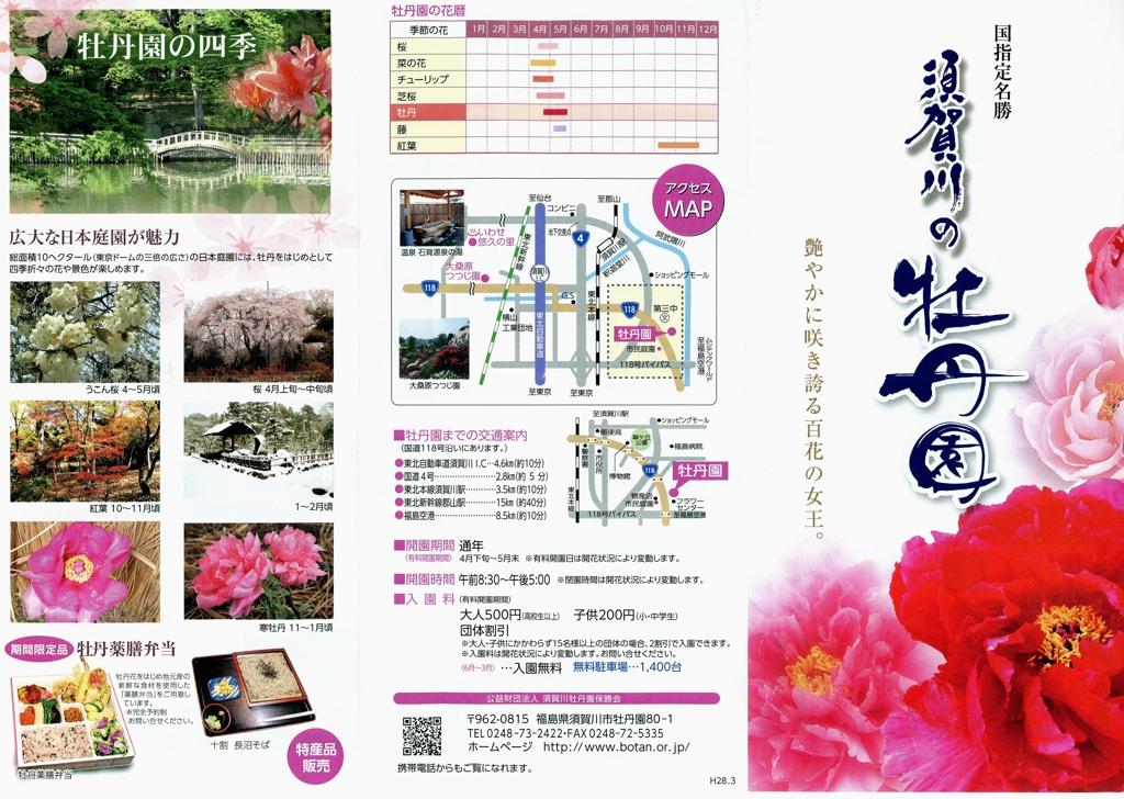 f:id:piro-yu:20170519224131j:plain