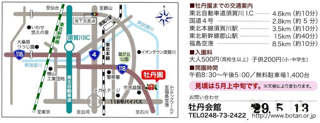 f:id:piro-yu:20170519224209j:plain