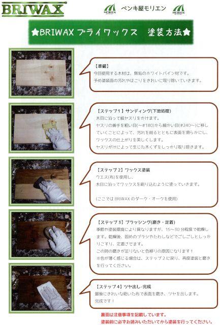f:id:piro-yu:20170601214526j:plain