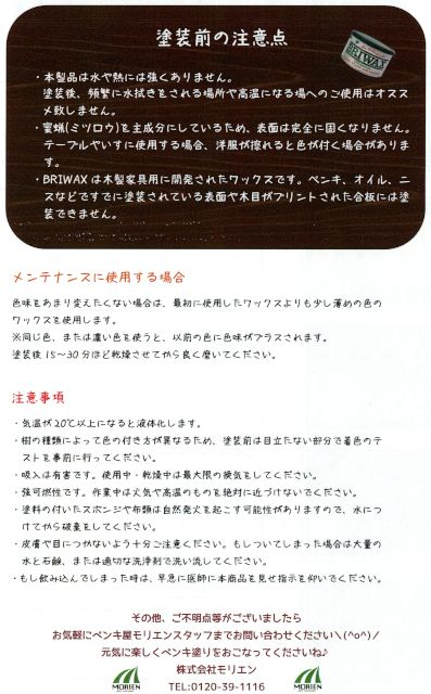 f:id:piro-yu:20170601214547j:plain