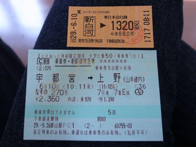 f:id:piro-yu:20170802214602j:plain