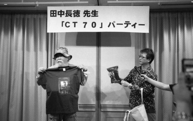 f:id:piro-yu:20170802215121j:plain