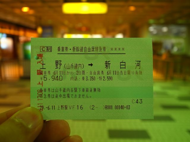 f:id:piro-yu:20170803213819j:plain