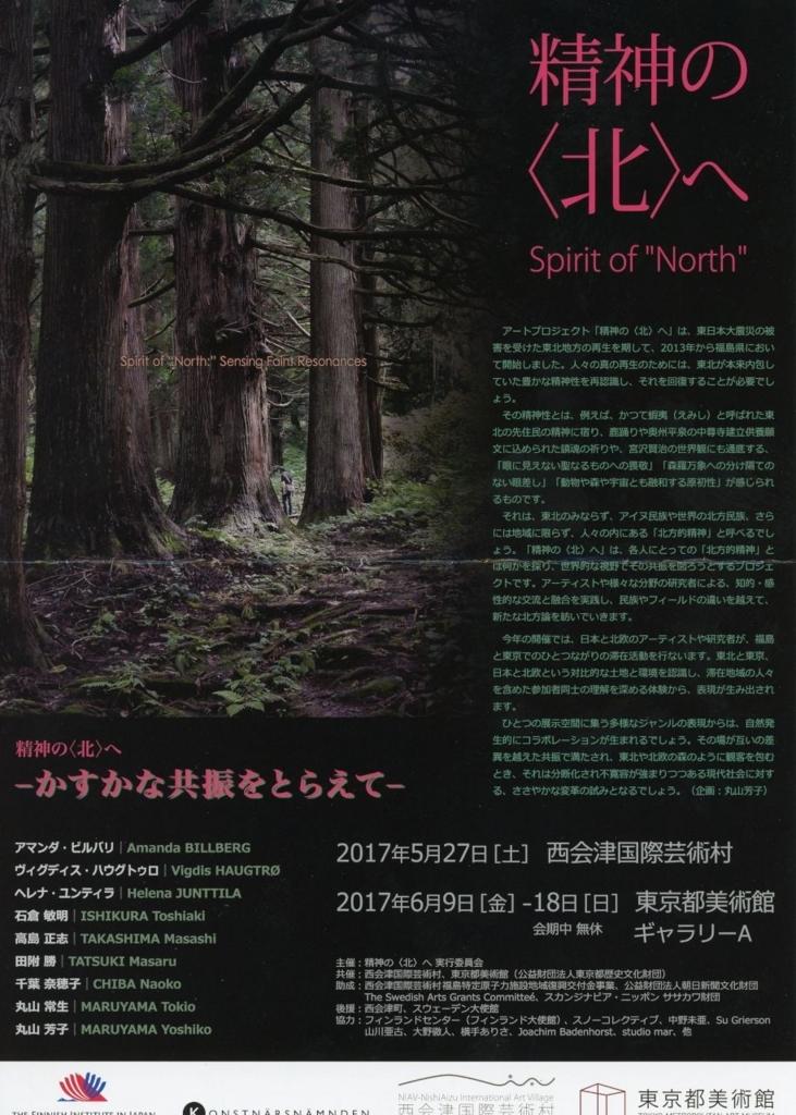 f:id:piro-yu:20170803220513j:plain