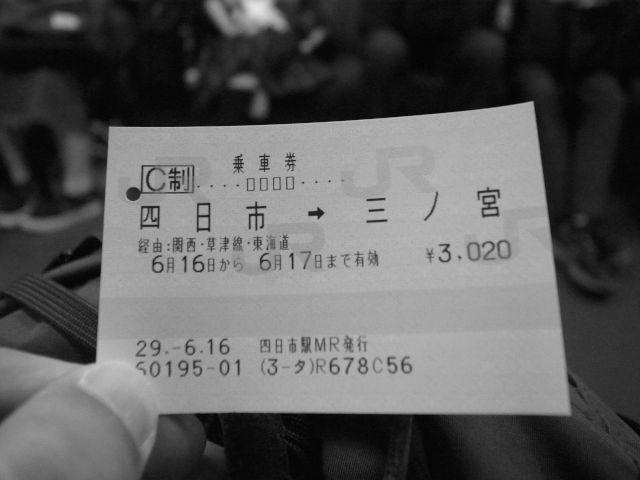 f:id:piro-yu:20170803231114j:plain