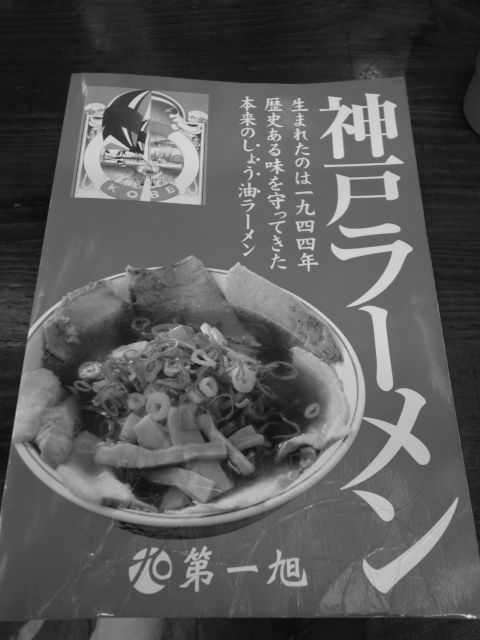 f:id:piro-yu:20170803231208j:plain