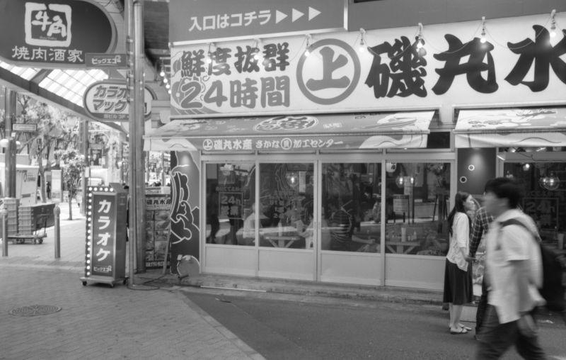 f:id:piro-yu:20170806180706j:plain