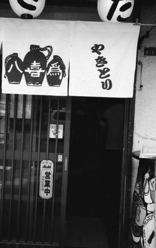 f:id:piro-yu:20170806180952j:plain