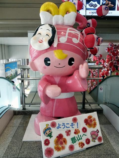 f:id:piro-yu:20170818142139j:plain