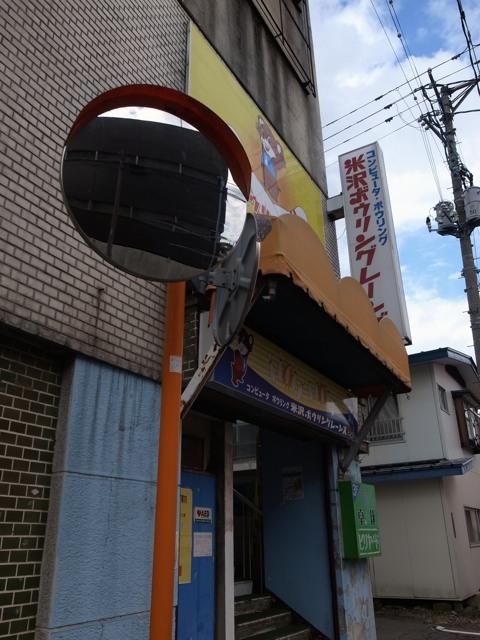 f:id:piro-yu:20170903105724j:plain