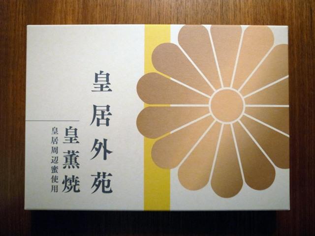 f:id:piro-yu:20170903121356j:plain