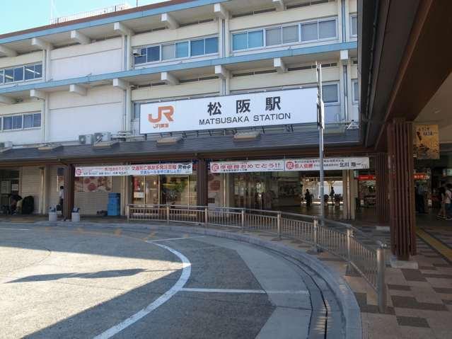 f:id:piro-yu:20170903210234j:plain