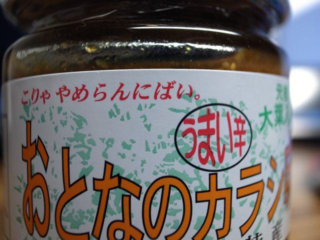 f:id:piro-yu:20170903233322j:plain