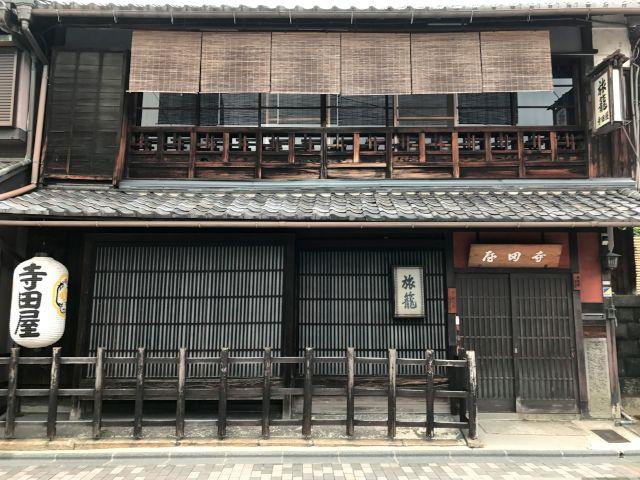 f:id:piro-yu:20171007211749j:plain