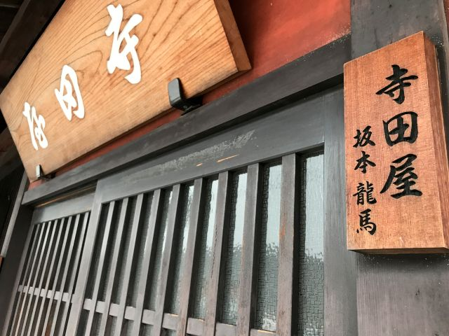 f:id:piro-yu:20171007212958j:plain