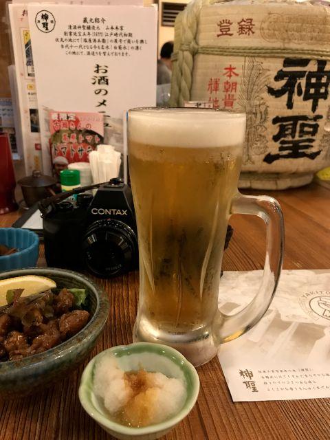 f:id:piro-yu:20171007213007j:plain
