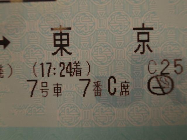 f:id:piro-yu:20171028200026j:plain