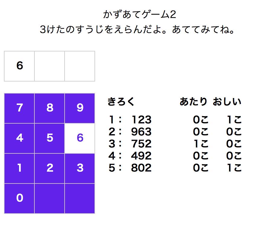 f:id:piro_suke:20180806005853p:plain