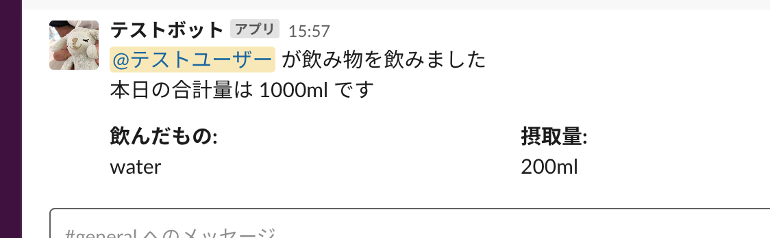 f:id:piro_suke:20200706171941p:plain