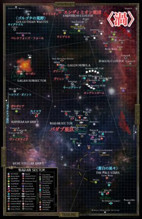 Badab War map1